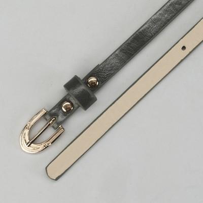 Ремень женский, гладкий, ширина - 1 см, пряжка золото, цвет серый