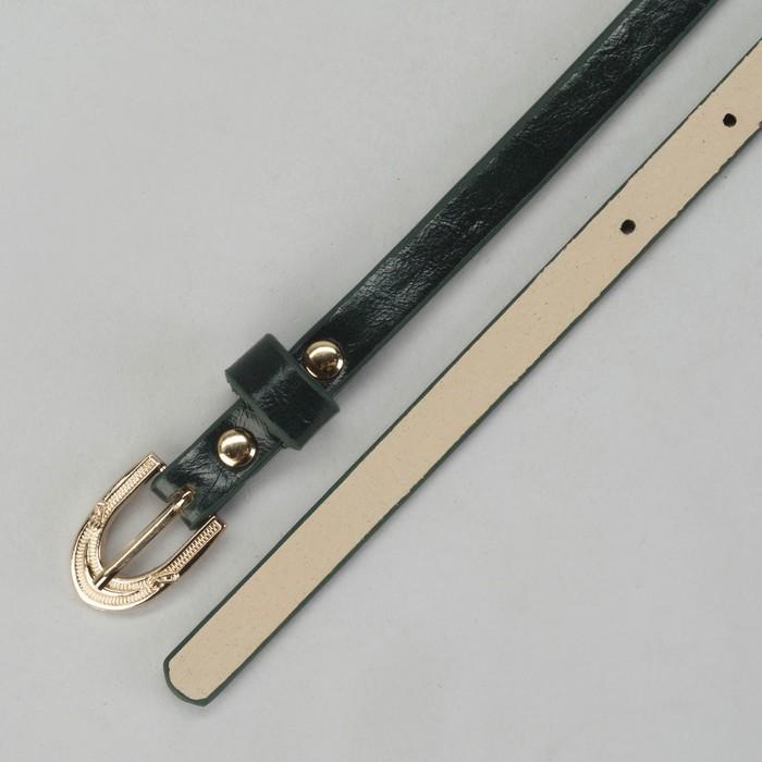 Ремень женский, гладкий, ширина - 1 см, пряжка золото, цвет зелёный