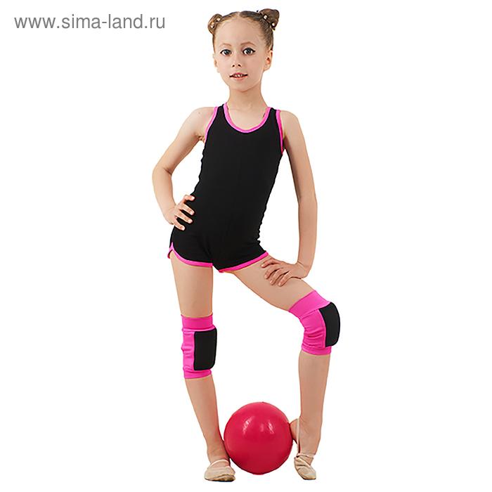 Комбинезон «Меркурий», цвет чёрный-розовый, размер 32