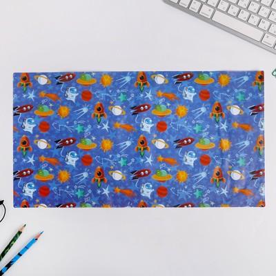 Набор обложек для книг «Навстречу мечте», 3 шт, 43.5×23.2 см
