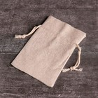 Pouch Eco universal rope, white, 8x12 cm