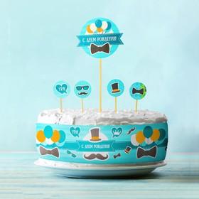 Набор для украшения торта «Джентльмен»
