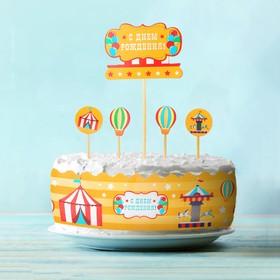 Набор для украшения торта «С Днём Рождения»