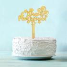 """Топпер в торт с пожеланием """"С Днем Рождения""""единорог"""