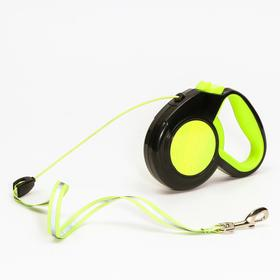"""Рулетка """"Пижон"""" светоотражающая, 8 м, до 50 кг, трос, прорезиненная ручка, зелёная"""