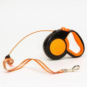 """Рулетка """"Пижон"""" светоотражающая, 8 м, до 50 кг, трос, прорезиненная ручка, оранжевая"""