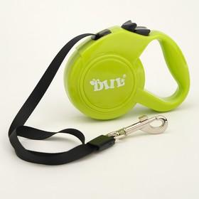 Рулетка DIIL, 3 м, до 10 кг, лента, зелёная