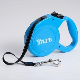 Рулетка DIIL, 5 м, до 30 кг, лента, голубая