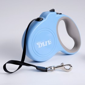 DIIL tape measure with rubberized handle, 4 m, up to 20 kg, tape, blue