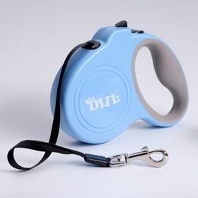 Рулетка DIIL с прорезиненной ручкой, 4 м, до 20 кг, лента, голубая