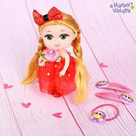 Кукла малышка «Лола» с заколками и резинкой, МИКС