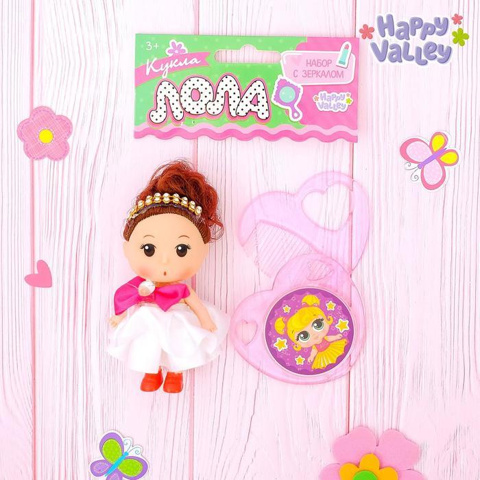 Кукла «Лола» с зеркалом, МИКС