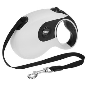 DIIL tape measure, 8 m, up to 50 kg, tape, rubberized handle, white with black