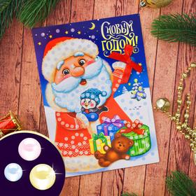 Новогодняя аппликация жемчужными полубусинами «Дед Мороз»