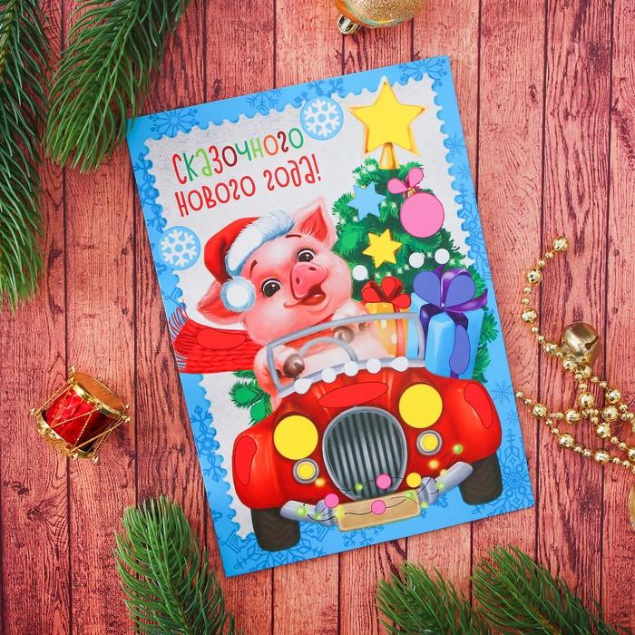 поросята открытки к новому году его