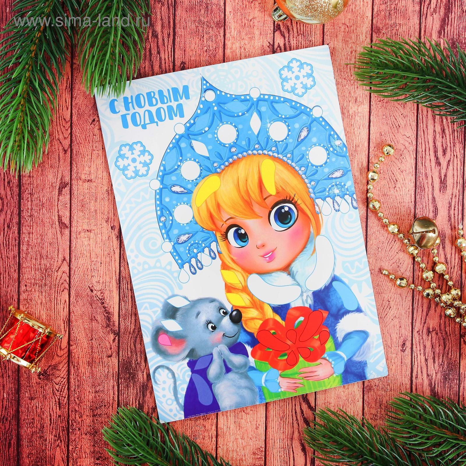 Вывесок, открытки каталог новый год