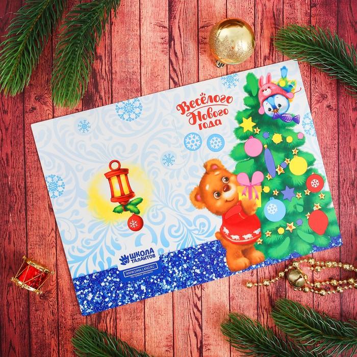 Для пап, новогодние открытки оптом москва