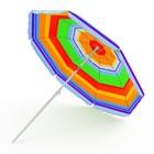 Зонт пляжный ZAGOROD Z 160, радуга