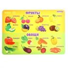 """Коврик для лепки """"Фрукты и овощи"""", формат A4"""