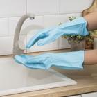 Перчатки защитные суперпрочные, латекс 100 гр, размер L, цвет голубой