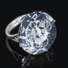Кольцо «Изыск», размер 17, цвет белый в чернёном серебре