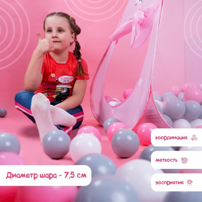 Шарики для сухого бассейна с рисунком, диаметр шара 7,5 см, набор 60 штук, цвет розовый, белый, серый