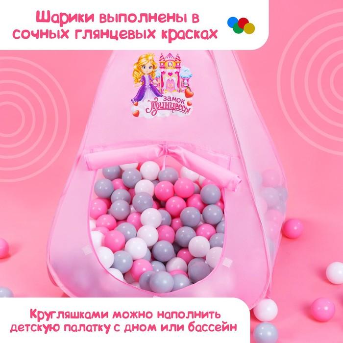 Шарики для сухого бассейна с рисунком, диаметр шара 7,5 см, набор 30 штук, цвет розовый, белый, серый
