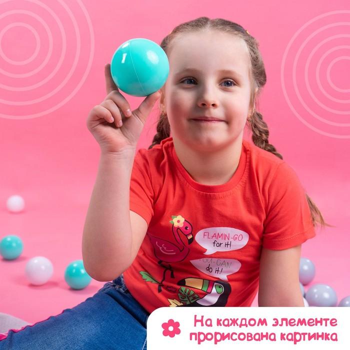 Шарики для сухого бассейна с рисунком, диаметр шара 7,5 см, набор 30 штук, цвет бирюзовый, белый, серый