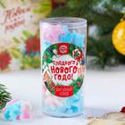 """Фигурный сахар в тубе """"Сладкого нового года"""""""