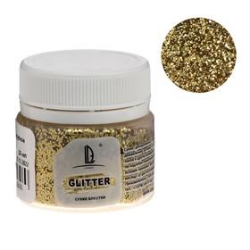 Декор блестки LUXART LuxGlitter (сухие), 20 мл, золото крупное