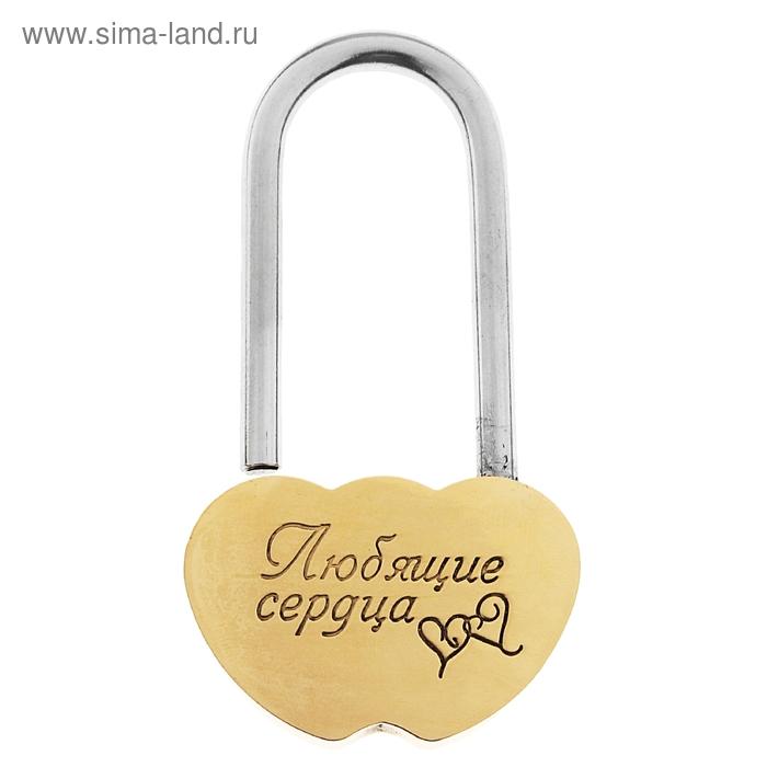 """Замок свадебный """"Любящие сердца"""""""