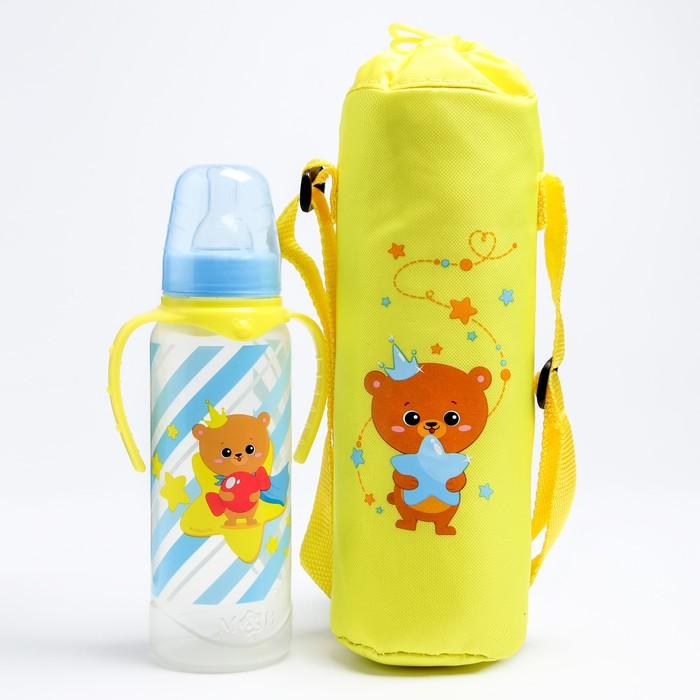 Термосумка «Мишка принц» для бутылочки 250 мл - фото 105540257