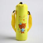 Термосумка «Мишка принц» для бутылочки 250 мл - фото 105540258