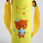 Термосумка «Мишка принц» для бутылочки 250 мл - фото 105540260