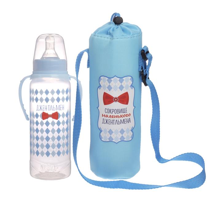 Термосумка «Маленький джентльмен» для бутылочки 250 мл - фото 980083