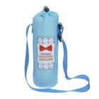 Термосумка «Маленький джентльмен» для бутылочки 250 мл - фото 980084