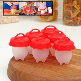 {{photo.Alt || photo.Description || 'Набор контейнеров для варки яиц без скорлупы, 6 шт, 6,5×9 см'}}