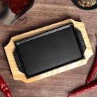 """Сковорода 24х15х3 см """"Прямоугольник"""", с ручками, на деревянной подставке"""