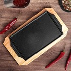 Сковорода «Прямоугольник», 28,5×17×3 см, с ручками, на деревянной подставке - фото 308064976