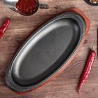 Сковорода «Овал. Волна», 35×16×2,5 см, на деревянной подставке - фото 308065007