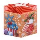 Коробка сборная фигурная «Хорошего настроения», 4.5 × 4.5 × 12 см