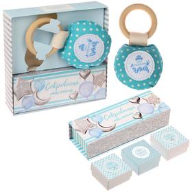 """Подарочный набор """"Наш маленький принц"""": набор памятных коробочек и погремушка"""