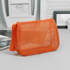 Косметичка ПВХ, отдел на молнии, цвет оранжевый