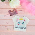 Карнавальный костюм «Кошечка», повязка на голову, термонаклейка
