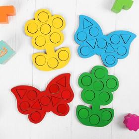 """Мозаика """"Бабочки и цветочки"""", 15 × 10 см, набор 4 шт."""