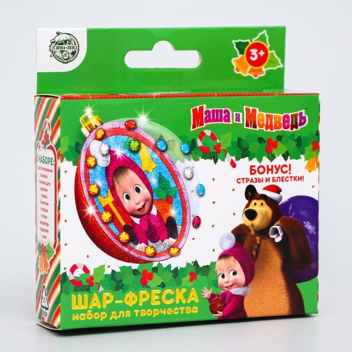 """Новогодний ёлочный шар с фреской """"С Новым годом!"""" Маша и Медведь"""