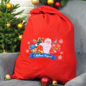 Мешок Деда Мороза «С Новым годом!», ёжик, 60 х 90 см
