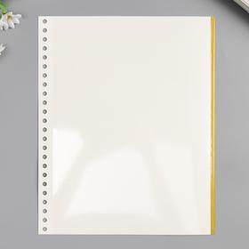 Лист магнитый для фотоальбома плотность 230 грамм 28х26 см Ош