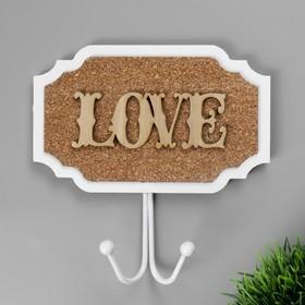 """Крючок декоративный дерево """"LOVE"""" 16,5х16 см"""
