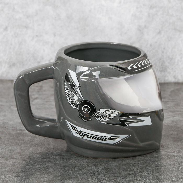 Кружка шлем «Лучший», 600 мл